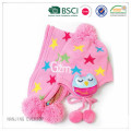 BSCI Kids Pink Hat Scarf Set
