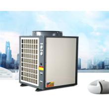 Циркуляционный высокотемпературный тепловой насос