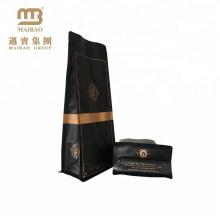 Sac de café en aluminium 250G 500G 1000G 1Kg de catégorie comestible de gousset de côté d'impression faite sur commande avec la valve de dégazage d'une manière