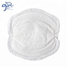 Disposable Nursing   Breast  Pads  Organic Cotton Chest Pad