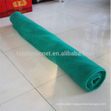 HDPE safety mesh fabric for building protection in roll