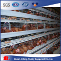 Poultry Farm Chicken Cage for Chicken House