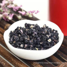 2019 crop ningxia black goji berry black wolf berry