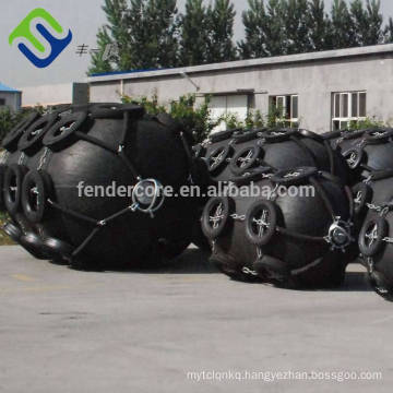 ISO9001/ISO14001 leading factory made boat fender buoy for ship and dock use