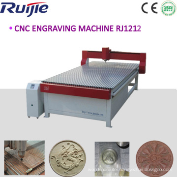 CNC Router/Engraver/Woorking Machine (RJ1325)