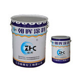 J52-3 Chlorosulfonated Polyethylene Gas Chamber Corrosion Resistance Paint
