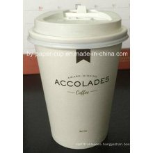 Customized of Paper Cups in High Quality