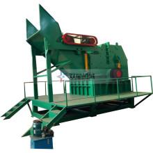 Wholesale triturador de aço industrial