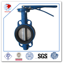 Prix ​​de gros Chine Supplier Wafer Type Butterfly Valve