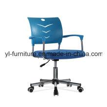 Chaises de bureau Chaise de mobilier de bureau Hôtel Swivel Orange Chaise de bureau