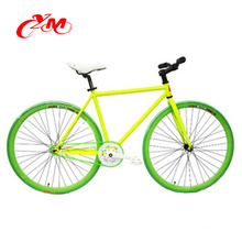 Chinese factory supply gear bicycle for girls /single speed fixed gear bike /fixed gear bicycle brands