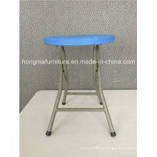 Портативная пластиковая мебель круглых стульев