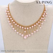 42551-Xuping конструкции жемчужное ожерелье, женщины последний ожерелье из бисера дизайн, мода жемчужное ожерелье ювелирных изделий