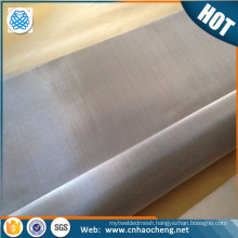 40 75 80 100 mesh plain woven stainless steel 904L wire mesh/wire mesh screen/wire mesh fabric for machine making industry