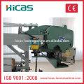 Qingdao HICAS máquina de tecelagem de tear de alavanca de 230 centímetros