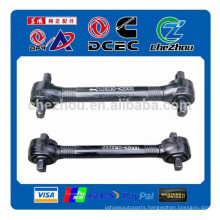 Dongfeng heavy duty truck parts,traction machine, traction bar