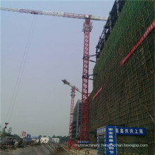 Flat Top Tower Crane Made in China - Hst 7528