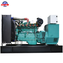 80KW brushless 6140D gas generator set