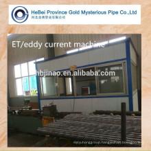 Mechanical Properties of DIN17175 steel pipe