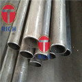 CDS Seamless Carbon Cold Drawn Steel Tube