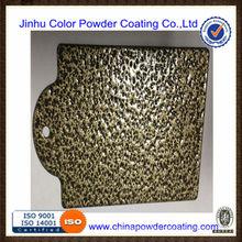 rough pattern powder coating paint