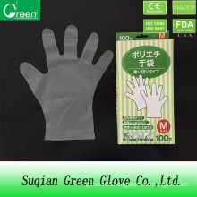 Clear Beauty Salons Soft Glove