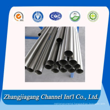 6063 T6 Extruding Aluminium Tubes China Manufacturer