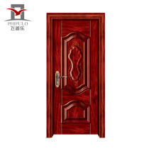 Porte d'entrée principale en bois d'acier d'origine de qualité nouvelle acceptée