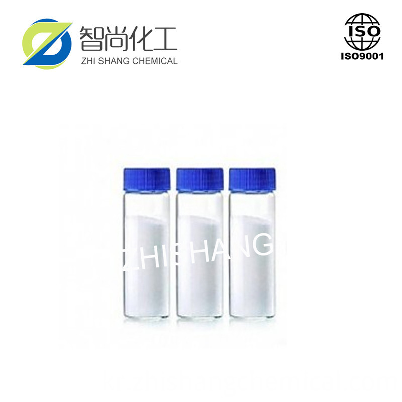 white powder 8 cas 154-17-6