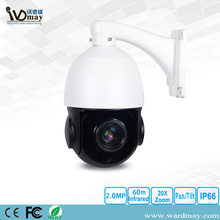 20X 2.0MP IR Speed ​​Dome PTZ AHD Camera