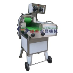 Multipurpose Vegetable Slicing Machine (DC)