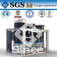 Установка по производству кислородного газа (ПО)