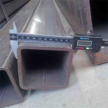 Square Shaped Electric Welded Steel Tube