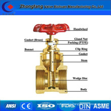 High quality brass gate valve