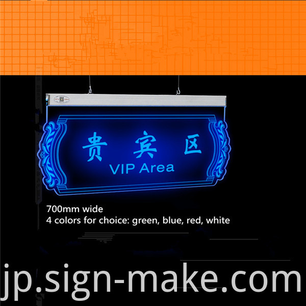 haning LED signs