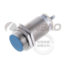 Rotation Speed Monitor Inductive Sensor (LR30X)