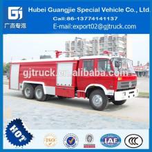 Camión de bomberos de 6 * 4 Dongfeng / coche de bomberos / camión de bomberos del polvo / camión de bomberos de la escalera / camión de bomberos del aeropuerto / camión del tanque del fuego de agua