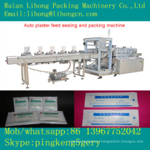 Gsb-220 Horizontal 4-Side Blood Stopping Sponge Plaster Auto Feed Sealing Machine