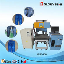 Gloyrstar 3D Dynamic Series Laser Marking Machine (GLD-100/150/275)