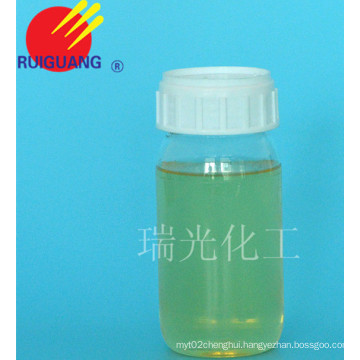 Dispersant for Various Inorganic Powders (WAS-45A)