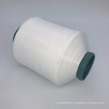 Global recycled standard DTY Type Yarn with 100%Polyester Material for narrow fabric