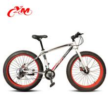 Китайский завод для жира велосипед с хорошей цене/жира велосипед 26*4.0/МТБ