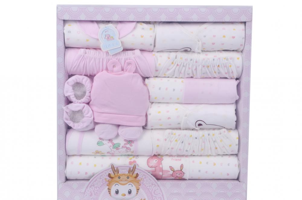 Lovely Newborn Clothes Set