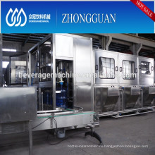 Cost saving 5 gallon drink production line /5 gallon filling machine