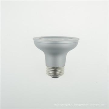 Коммерчески Крытое Сид par20 7 Вт Прожектор