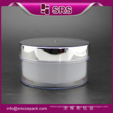 SRS free sample round shape 100ml 200ml cosmetic white plastic body butter jar