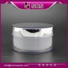 SRS amostra livre forma redonda 100ml 200ml frasco de manteiga de corpo plástico branco plástico
