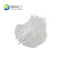 APIs CAS: 513-77-9 carbonate de BariuM