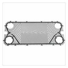 SWEP GC26 relacionadas con placa de 316L, fabricación de intercambiadores de calor