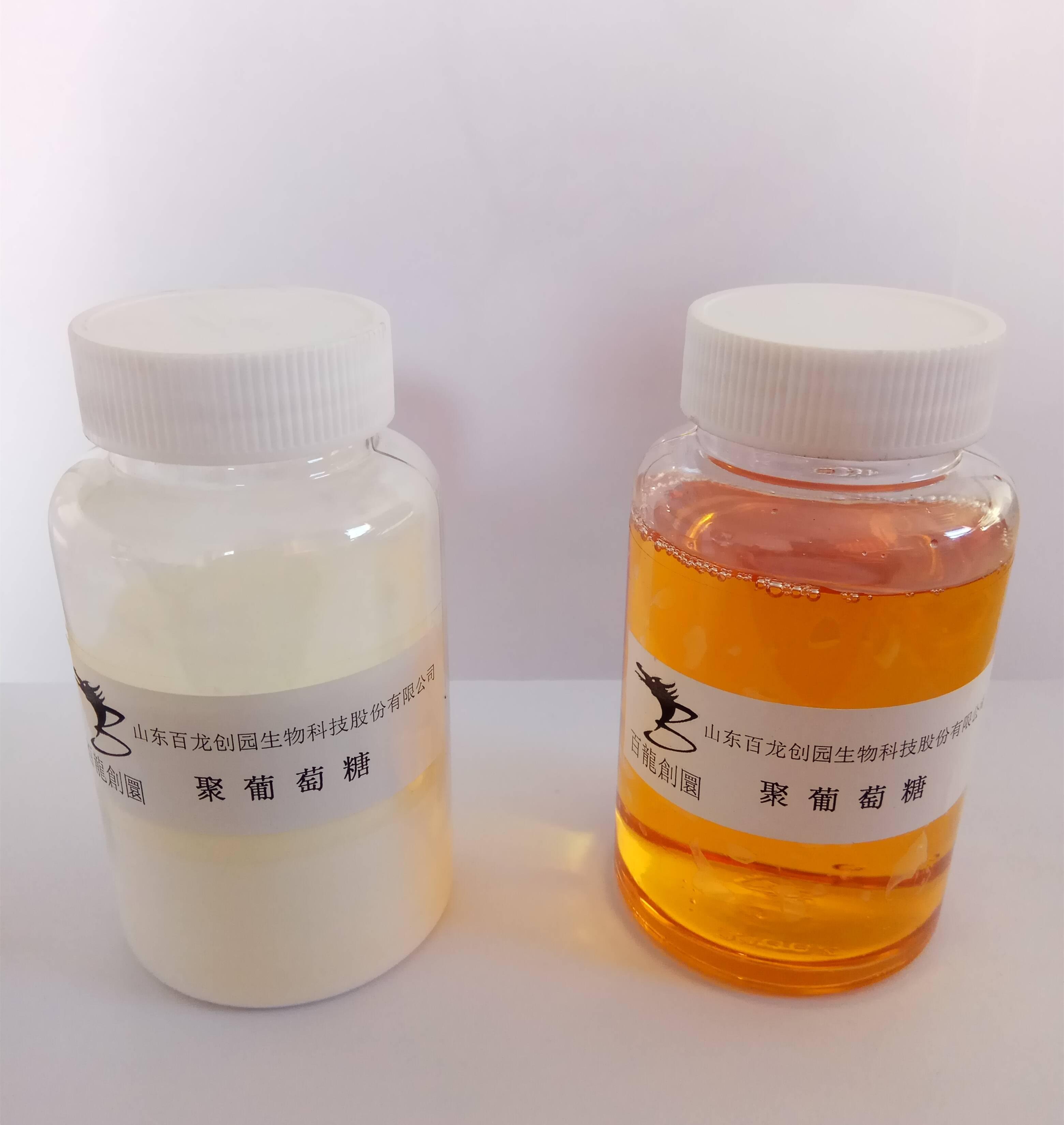 Polydextrose Powder